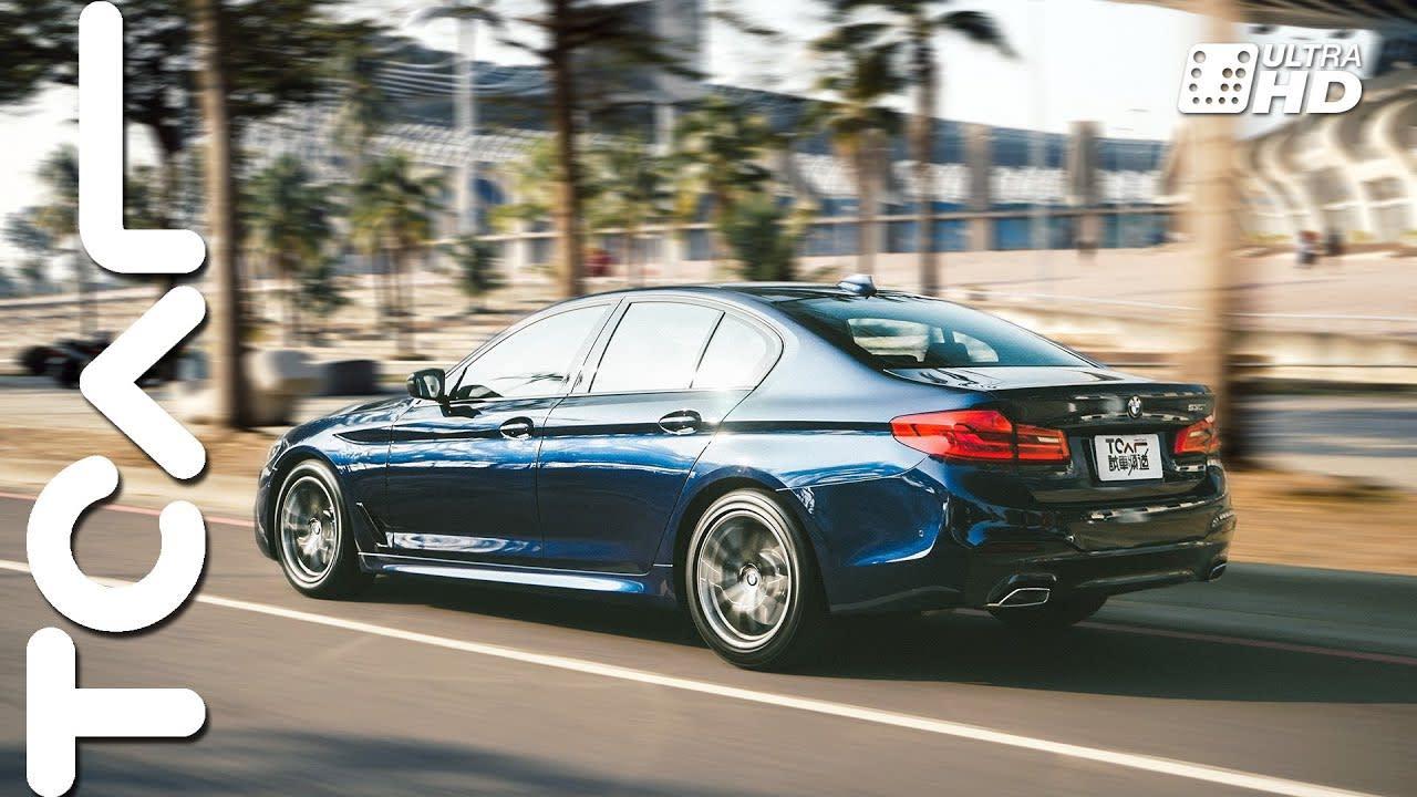 貼地飛行 2019 BMW 530i M Sport 新車試駕 - TCar