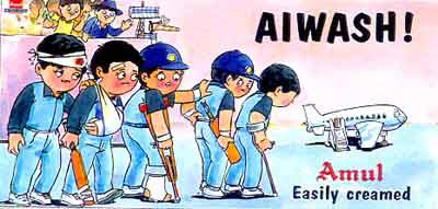 On India doing badly in the Aiwa Cup (1999)
