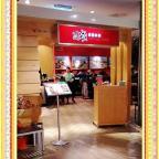 瓦城泰國料理(三越南西店)