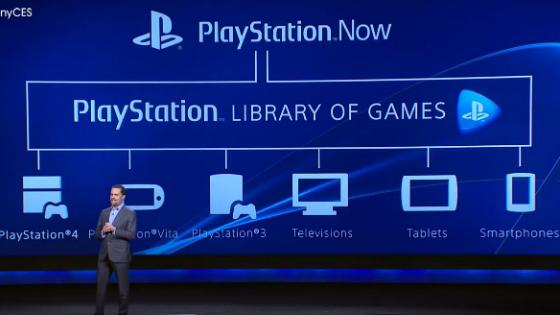 This is how much it'll cost to stream games with PlayStation Now