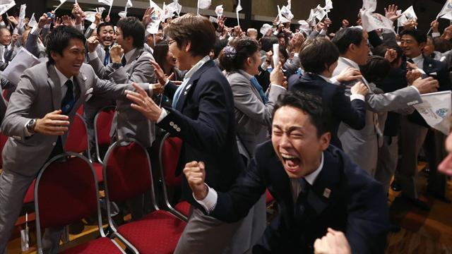 Olympic Games - Tokyo awarded 2020 Games