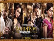 Jimmy, Mahie, Irrfan, Soha's SAHEB BIWI AUR GANGSTER RETURNS first look poster out