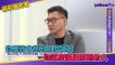 「韓國瑜溫暖周到」 江啟臣喊話:應該想到該怎麼做