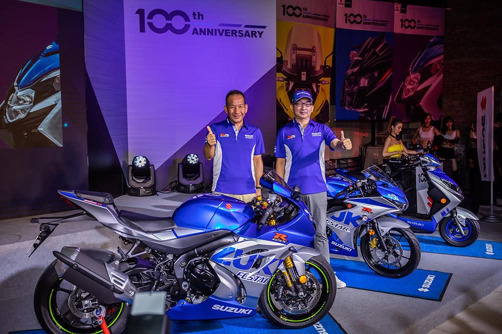 Suzuki迎百年推全新V-Strom 1050XT、GSX-150 Bandit!還有百週年限定特仕車同步上市