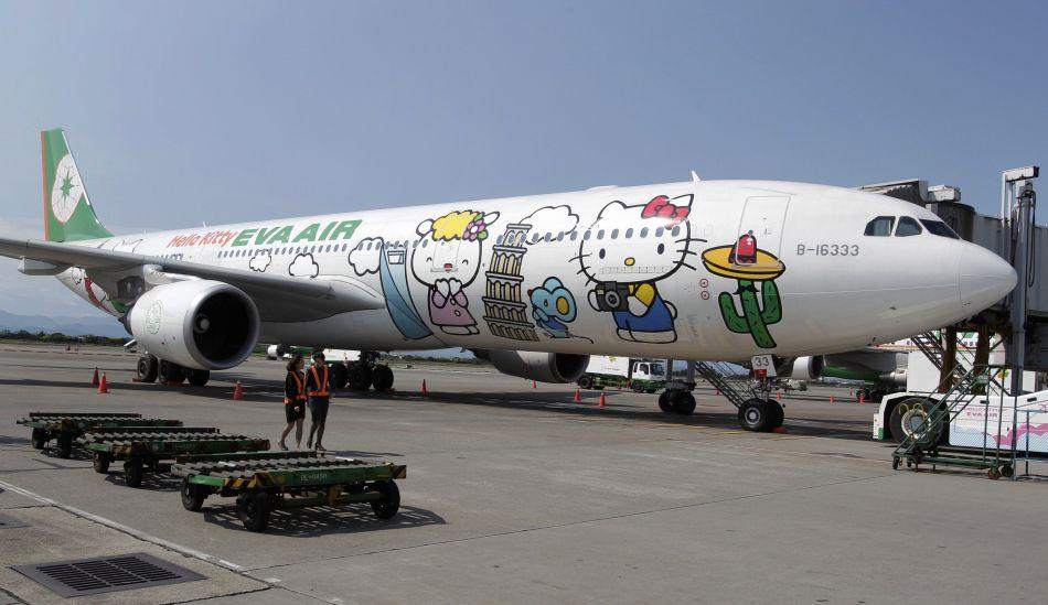 Eva Airlines Hello Kitty