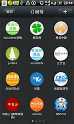 Why WeChat Can Help Promote Social Business image WeChat Official Accounts 179x300
