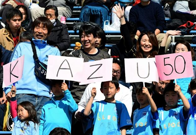 Fans cheer Kazuyoshi Miura, playing for Yokohama FC on February 26, 2017, marking his 50th birthday