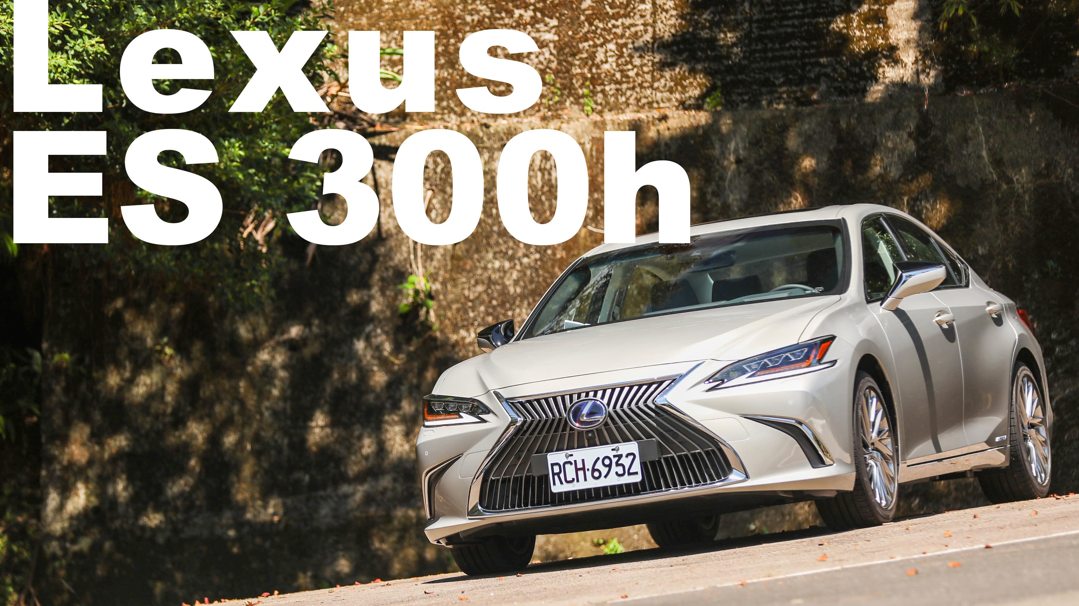 買油電就對了|Lexus ES 300h