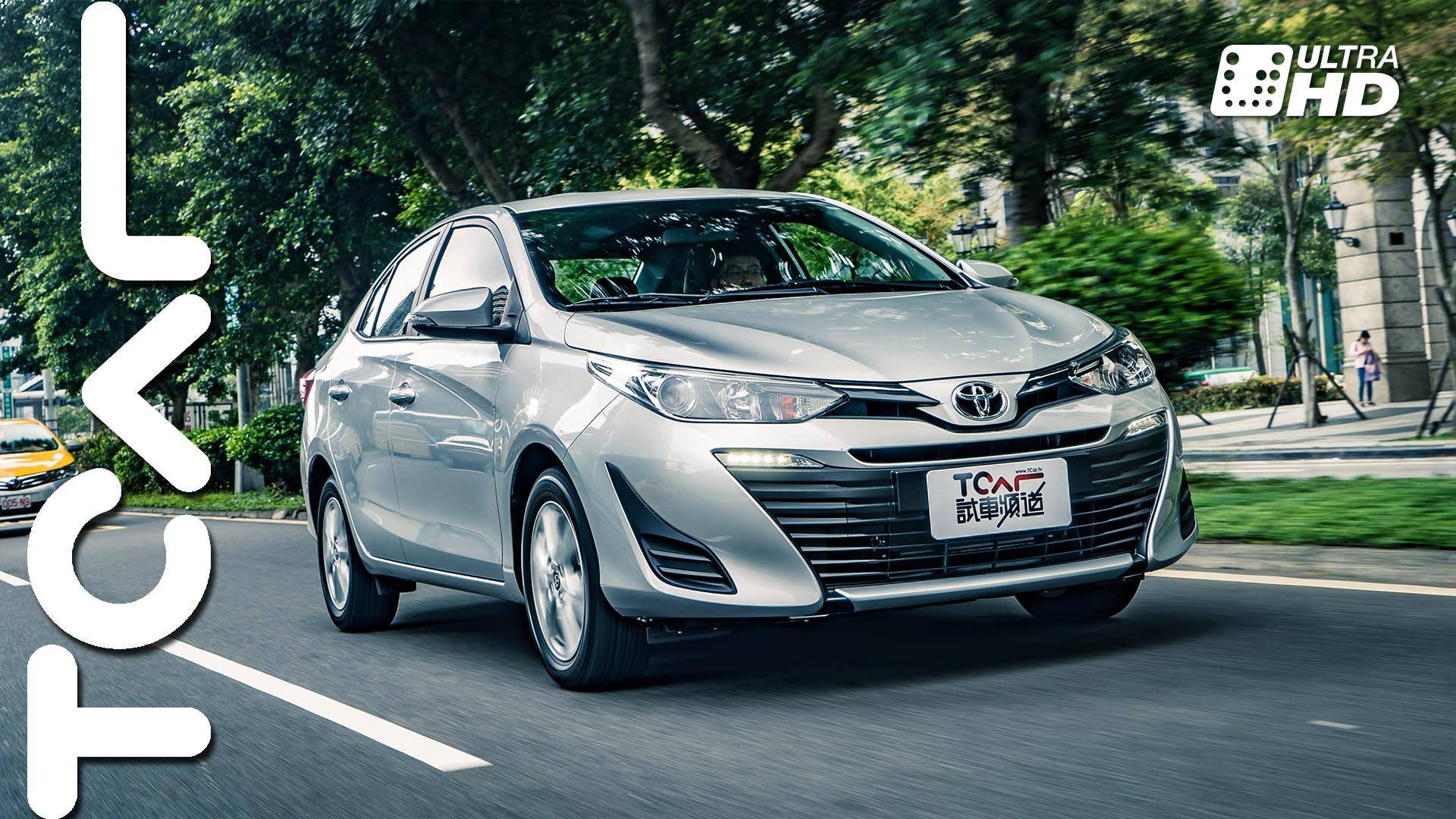 歡樂蛻變 2018 Toyota Vios 豪華版 新車試駕 - TCAR