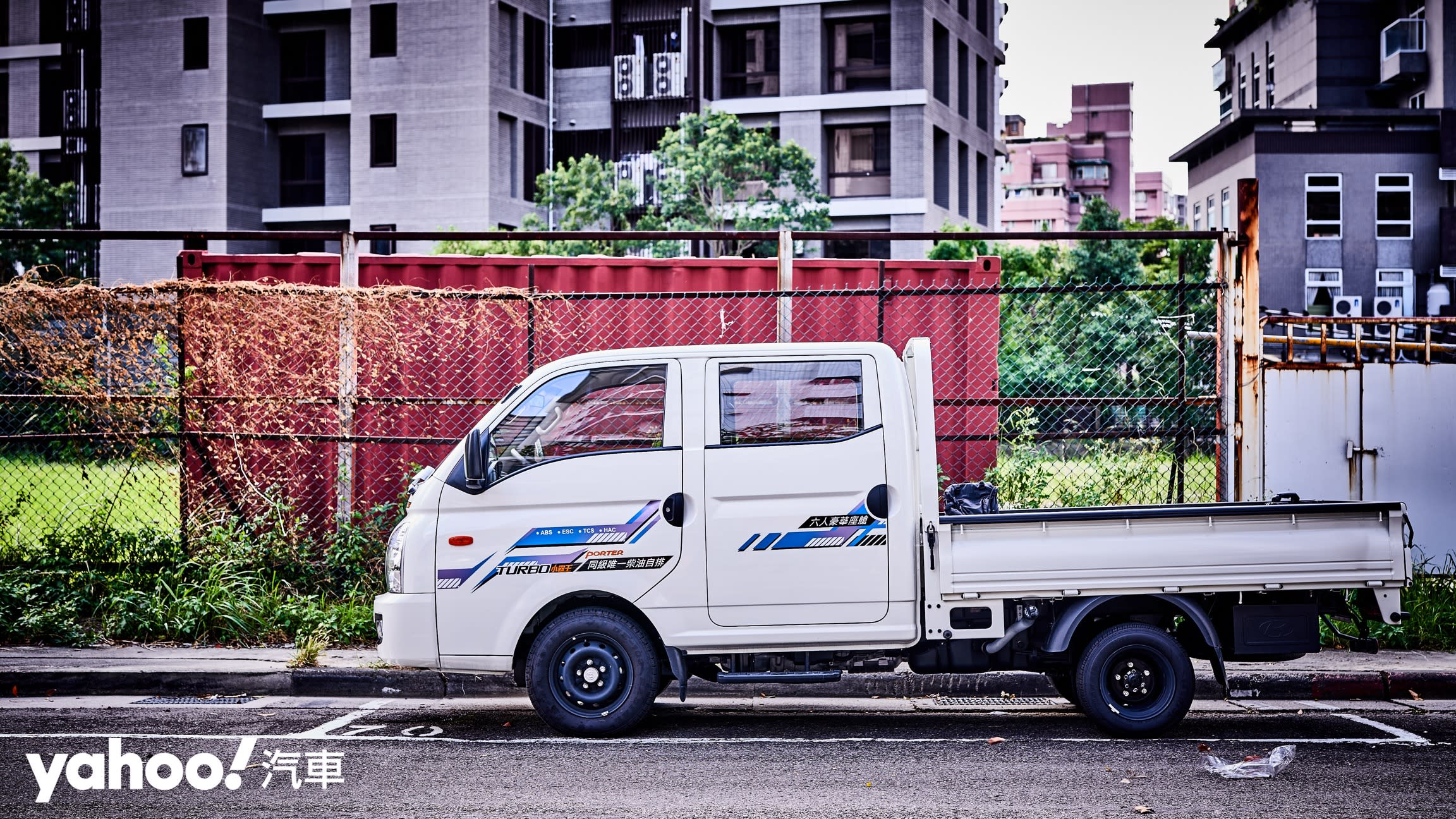 【新車圖輯】兩排椅的好、帶過工班就知道!Hyundai Porter小霸王雙廂車型試駕!