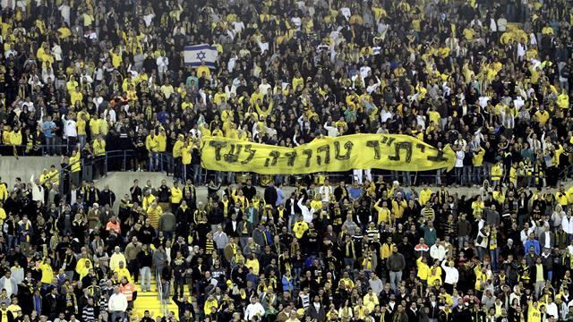 European Football - Police braced for powderkeg relegation climax in Israel