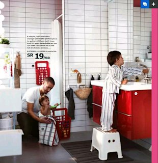 An image from a Saudi IKEA catalogue which has airbrushed out a woman from the original image. (IKEA.com)