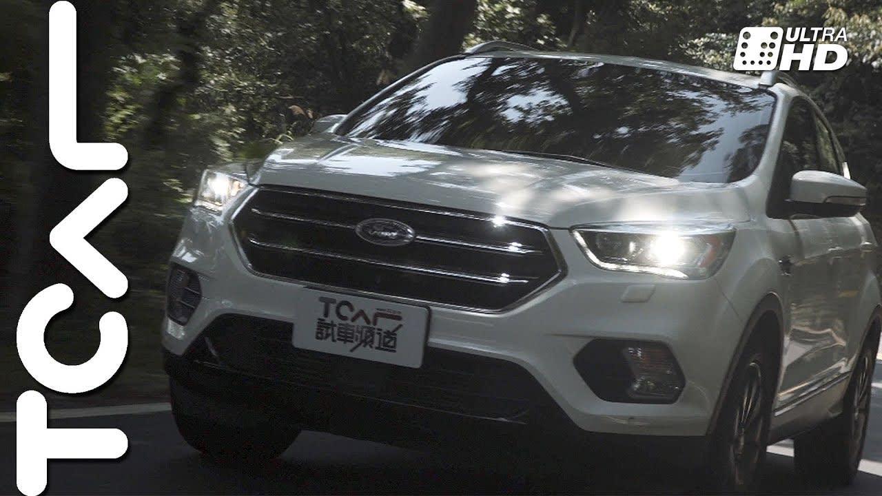 魅力再上 Ford Kuga 勁黑版 新車試駕 - TCAR