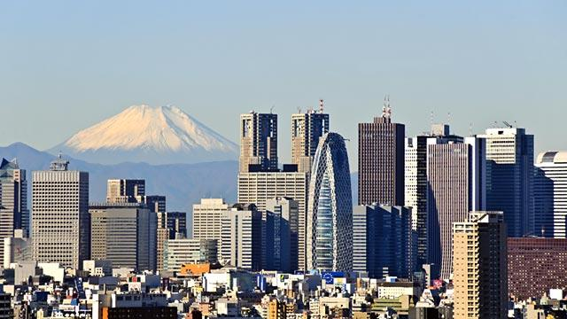 Tokyo Is Back on Top - As World's Most Expensive City