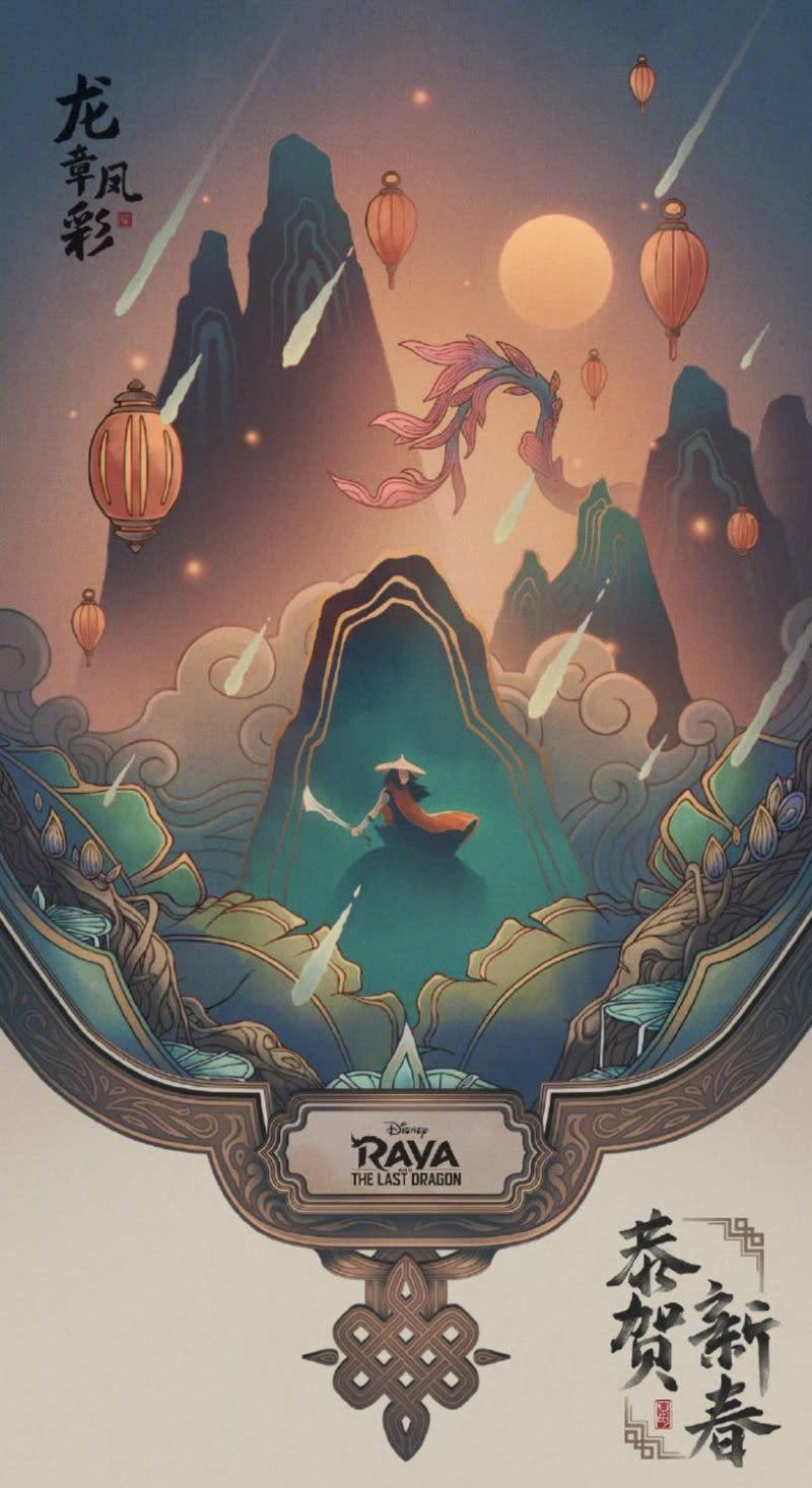 《尋龍奇緣》Raya and The Last Dragon│2020年11月25日上映:從東南亞文化汲取靈感的迪士尼全新動畫長片,片中設於一塊古老神秘大陸,描述一名英勇女戰士如何踏上尋找世間最後一條龍的冒險旅程。