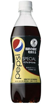 Courtesy of Pepsi Co.