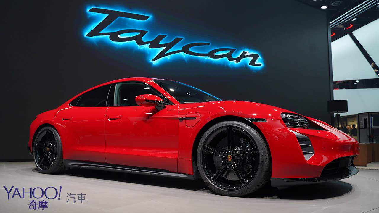 【2019法蘭克福車展】以純電性能展現猛暴駕馭!Porsche Taycan發表後首亮相展演!