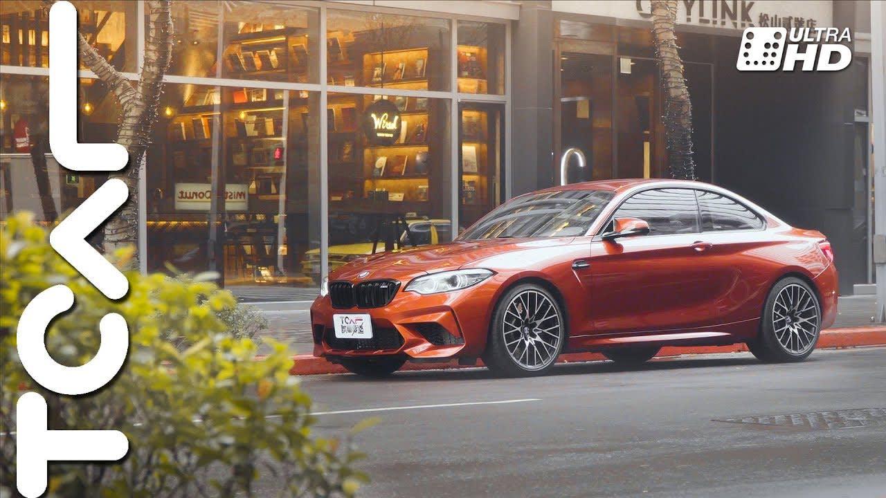 挑戰極限 BMW M2 Competition 跑車試駕 - TCAR