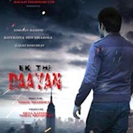 Monkeys Stall 'Ek Thi Daayan' Shoot