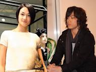 Tominaga Ai and Shioya Shun in a relationship