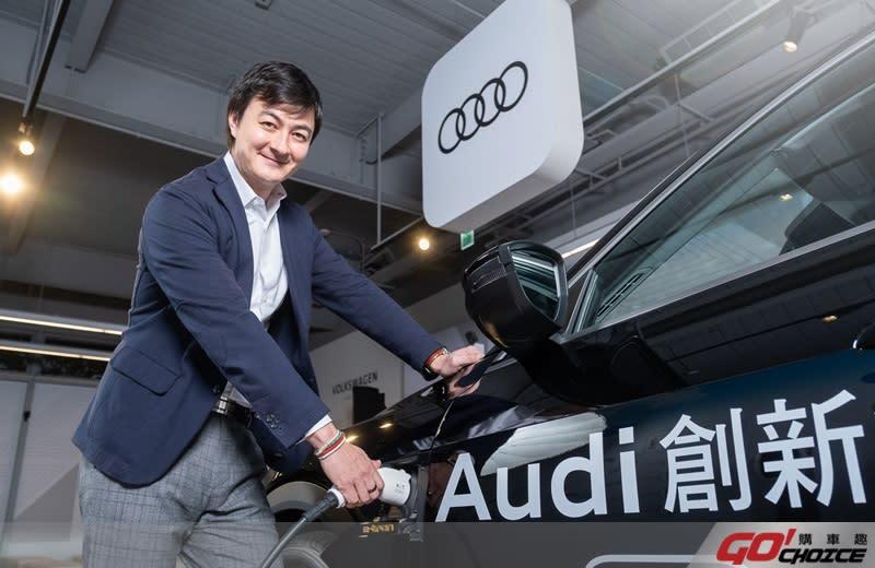 Audi e-tron領軍福斯集團積極推動電動車在台佈局