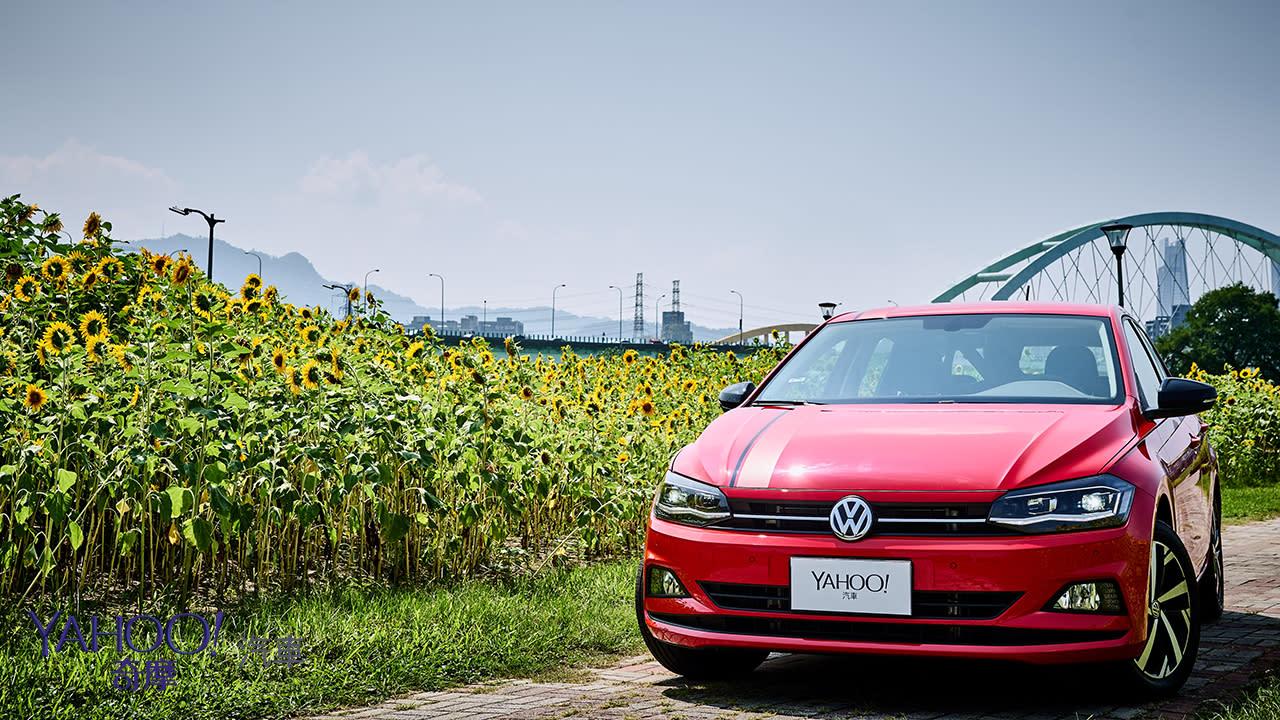 【新車圖輯】150公里混合實測!2019 Volkswagen Polo beats台北-宜蘭往返油耗搜查線!