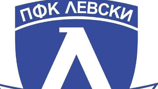 European Football - Levski Sofia sack four players after poor run