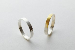 Would you wear this wedding ring?