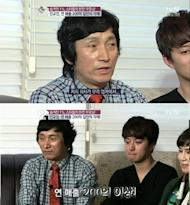 In Gyo Jin's wealthy family background revealed