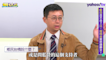 呱吉揭綠營網軍策略 謝龍介一句話引戰