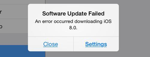 iOS 8 error screen