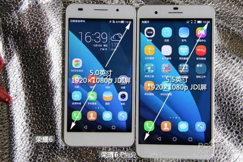 Chinese Manufacturer's New Smartphone Looks Like 6 Plus, Is Called 6 Plus