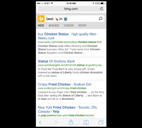 Emoji search results on Bing