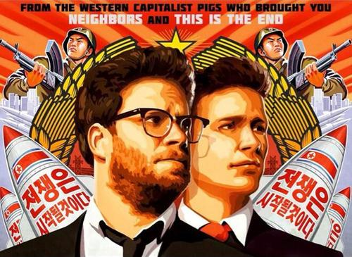 'The Interview' New York Premiere Canceled After Threat