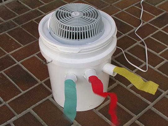 5b562b143fd0e2183000d99f02e7350e882771ed - DIY Air Conditioner - How To Tips