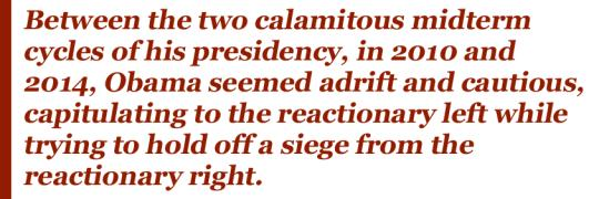 Obama rediscovers audacity