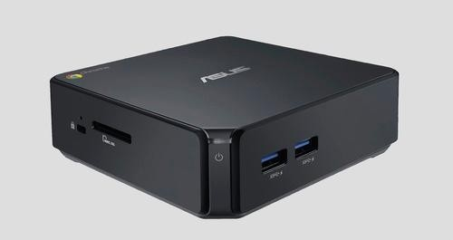 Asus Chromebox: A Tiny, Cheap, Very Useful Computer