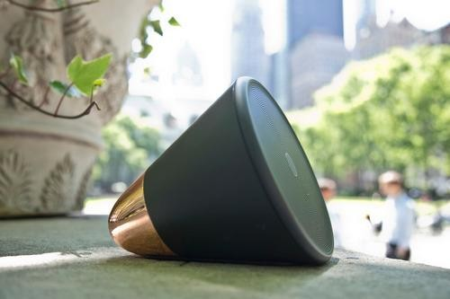 Sorry, Music Fans: The Aether Cone Speaker Can't Read Your Mind