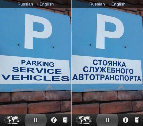 Google Buys Language Translation Camera App Word Lens, Makes It Free to Download