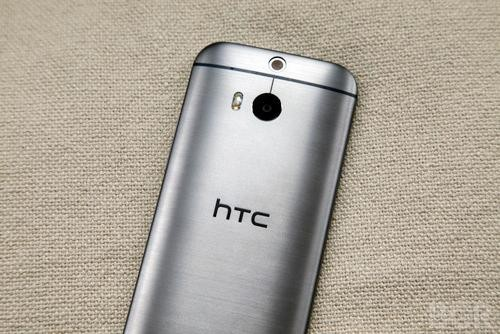 HTC Unveils Its New Premium Android Phone, a Followup to Last Year's Critical Favorite