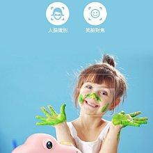 【台灣現貨+台灣保固】兒童相機 最新升級版2600萬畫素 第四代兒童相機 32G記憶卡 益智玩具 生日禮物