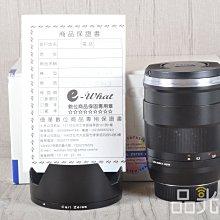 【品光數位】Carl Zeiss 蔡司 Distagon T* 35mm F1.4  ZE Canon #77214