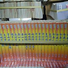 錢袋嬌妻《全一冊》藍海 作者:陳毓華【超級賣二手書】