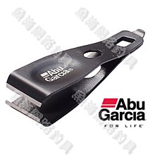 魚海網路釣具 恒達 Abu Garcia MultiLine Cutter多功能子線夾