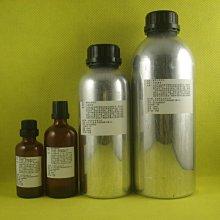 【100ml裝補充瓶】胡蘿蔔籽精油~拒絕假精油,保證純精油,歡迎買家送驗。