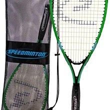 【Sunny Buy運動館】◎預購◎ Speedminton START SET 入門版 快速羽毛球 羽毛球 羽毛球拍