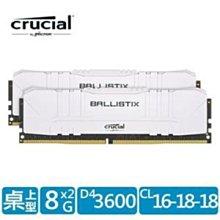 @電子街3C特賣會@全新 美光 Ballistix D4 3600/16G(8G*2)超頻(雙通) 白 黑