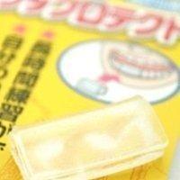 ♪ 后里薩克斯風玩家館 ♫『日本 Nonaka Liprotect 嘴唇膠墊保護墊』/有效保護嘴唇