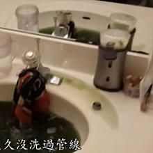 派遣室內殺菌,自來水管清洗