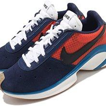 =CodE= NIKE D/MS/X WAFFLE 麂皮慢跑鞋(深藍紅黑) CQ0205-401 馬拉松 厚底 增高 男